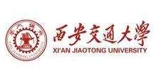 西安交(jiao)通大學(xue)